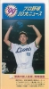 プロ野球手帳2000_1999年プロ野球10大ニュース松坂