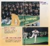 プロ野球手帳2000_1999年プロ野球10大ニュース_ダイエー日本一_上原20勝