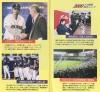 プロ野球手帳2001_2000年プロ野球十大ニュース_イチロー_五輪_代理人_日本シリーズ