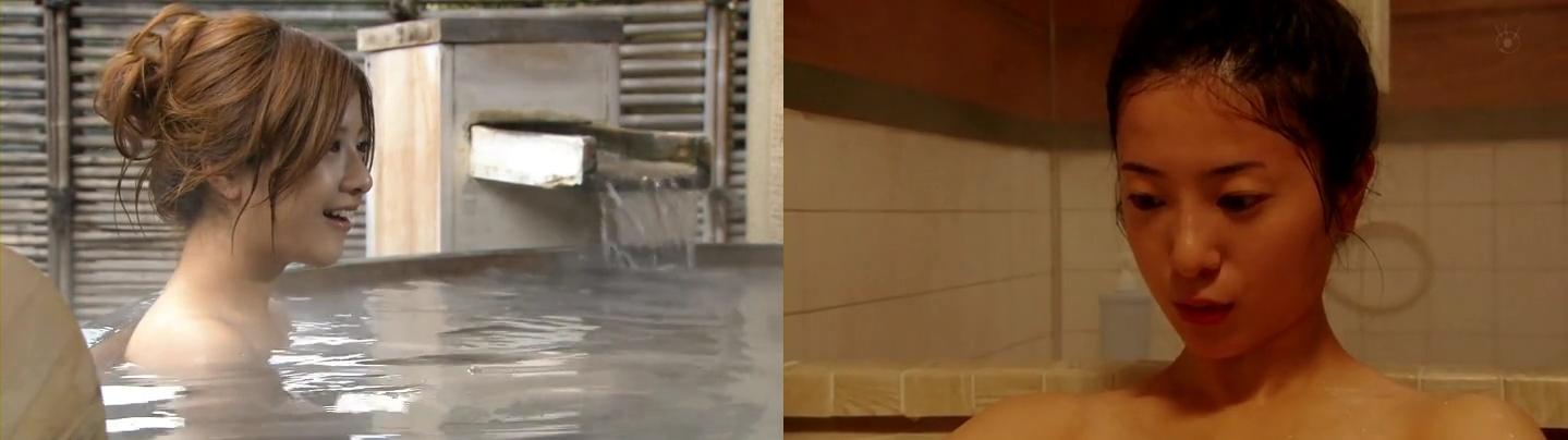 吉高由里子、お宝入浴シーンを披露!