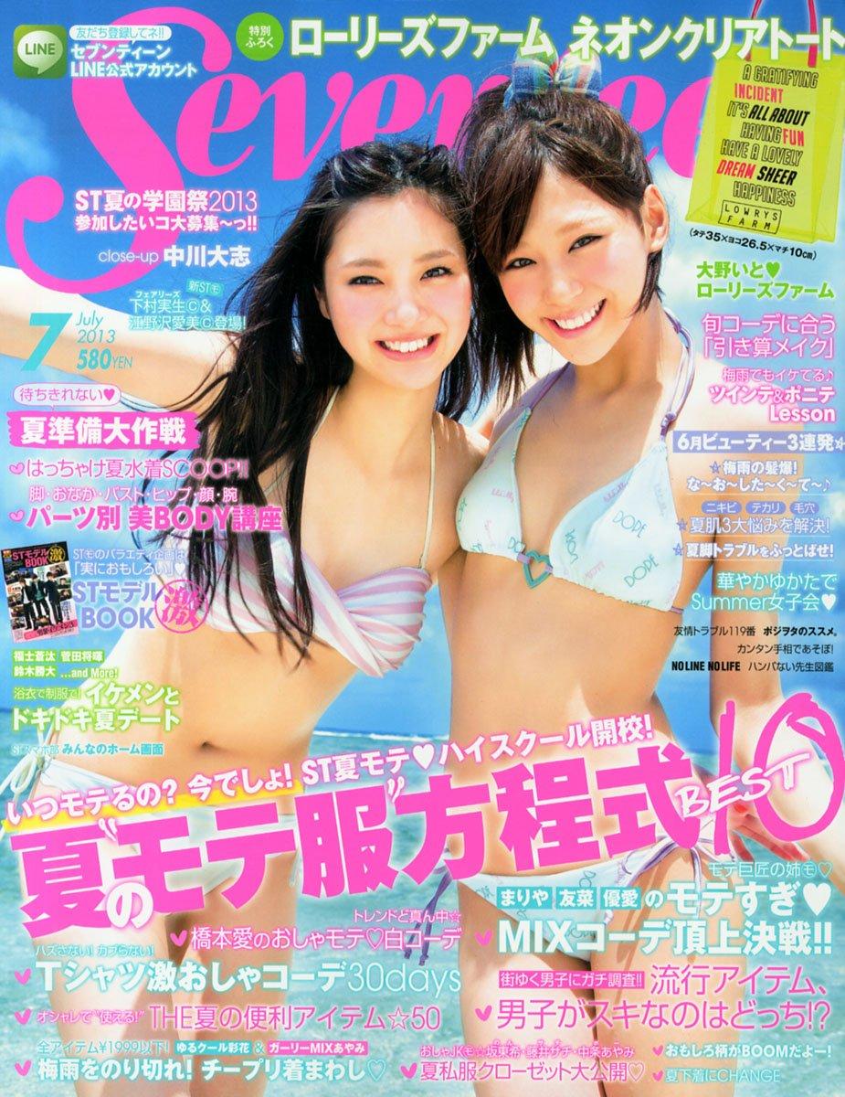 杏子&美姫の水着ツーショット