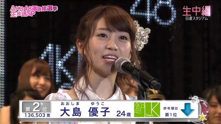 2013年AKB総選挙、指原優勝で挨拶する大島優子