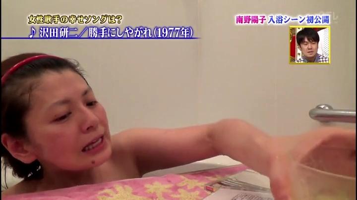 南野陽子、お宝入浴シーンを披露!2番目が≪勝手にしやがれ≫