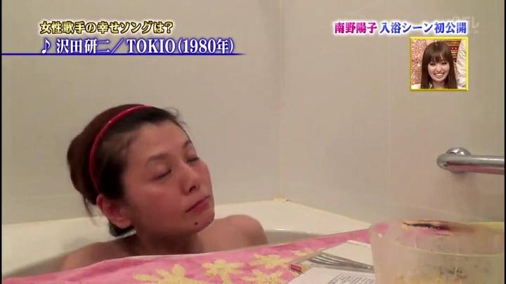 南野陽子、お宝入浴シーンを披露!3番目が≪TOKIO≫