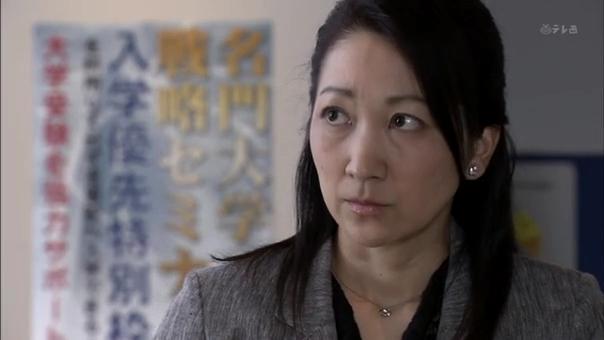 2代目【GTO】卒業SP、相沢雅の母で相沢麗子(麻里万里)