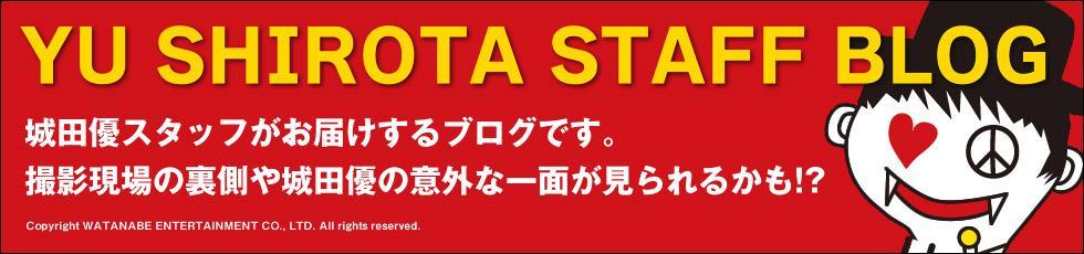 2代目【GTO】弾間龍二スタッフブログ