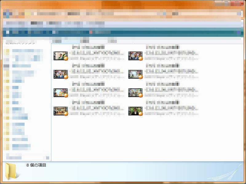 ディリーにTokyoLoaderが対応、youkuは全ての動画がDL