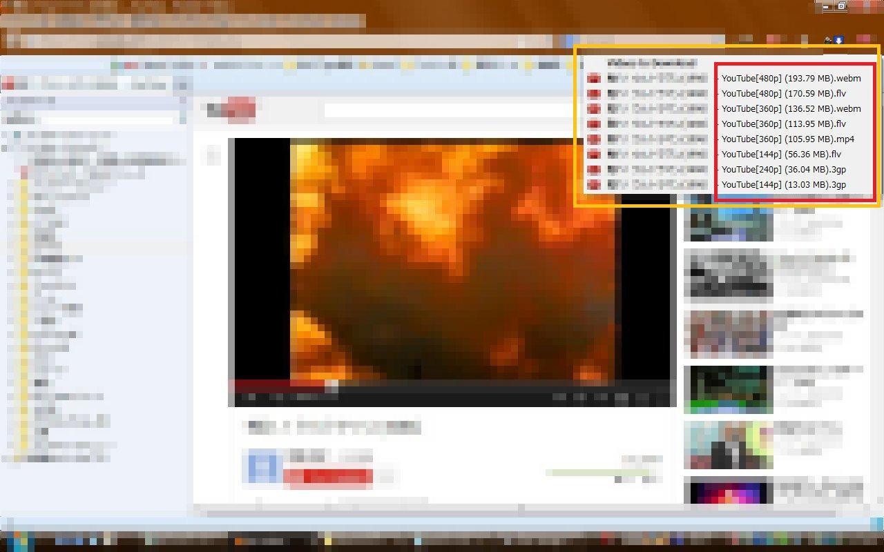 ディリーにTokyoLoaderが対応、Firefoxのアドオンは選択出来る