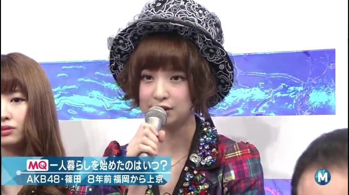 篠田麻里子!Mステにラスト出演!1人暮らしを始めた時期は?…の質問