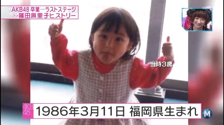 篠田麻里子!Mステにラスト出演!1986年3月11日に産まれた