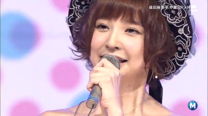 篠田麻里子!Mステにラスト出演!ファンに挨拶する篠田麻里子