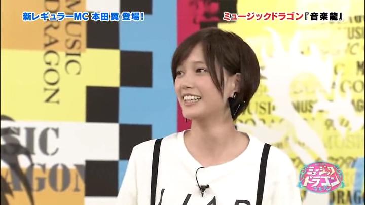 2代目【GTO】神崎麗美(本田翼)が音楽龍に登場!!