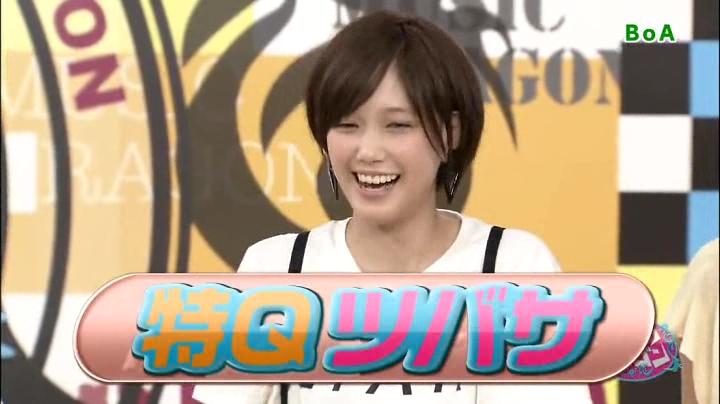2代目【GTO】神崎麗美(本田翼)が音楽龍に登場!!特急神崎(ツバサ)のコーナー