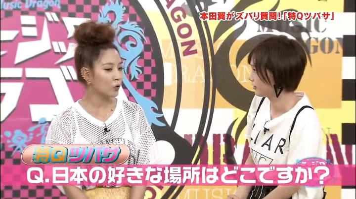 2代目【GTO】神崎麗美(本田翼)が音楽龍に登場!!「日本の好きな場所は?」