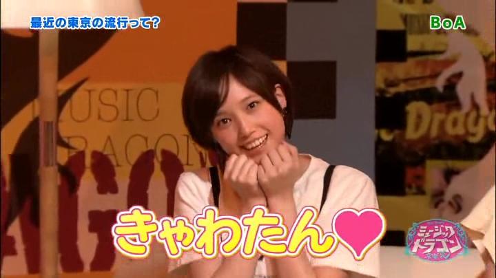2代目【GTO】神崎麗美(本田翼)が音楽龍に登場!!「きゃわたん(笑)」