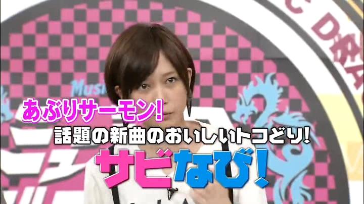 2代目【GTO】神崎麗美(本田翼)が音楽龍に登場!!「何が食いたい?」で「あぶりサーモン」