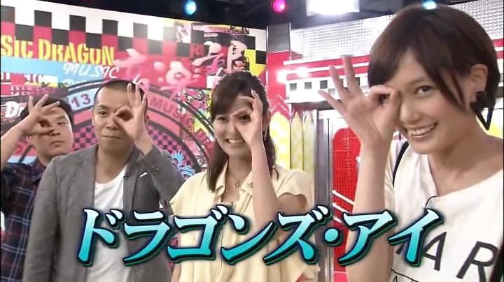 2代目【GTO】神崎麗美(本田翼)が音楽龍に登場!!「ドラゴンズ・アイ」をコール
