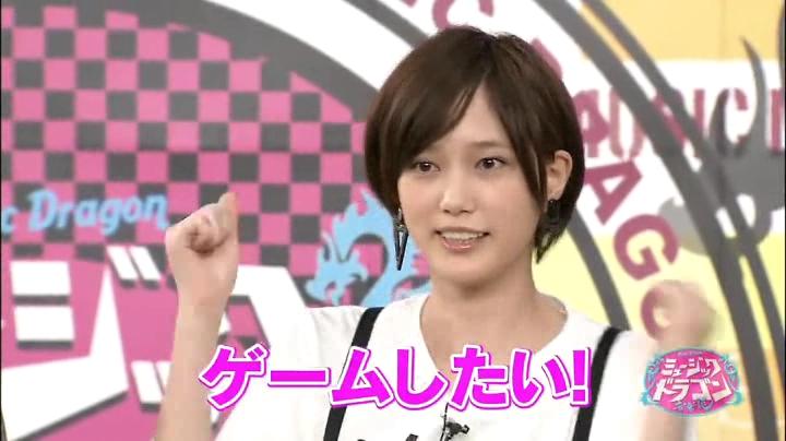 2代目【GTO】神崎麗美(本田翼)が音楽龍に登場!!「何したい?」に「ゲームしたい」