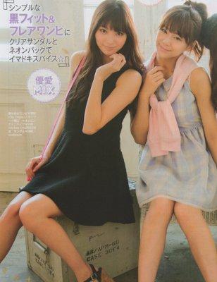 2代目【GTO】杏子と美姫が共演!?杏子&美姫3