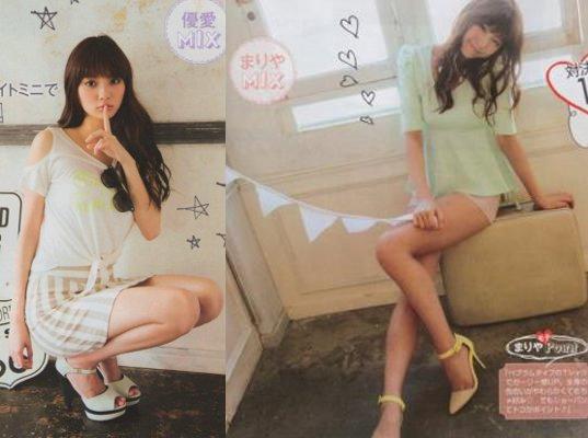 2代目【GTO】杏子と美姫が共演!?対決1、杏子MIX&美姫mix