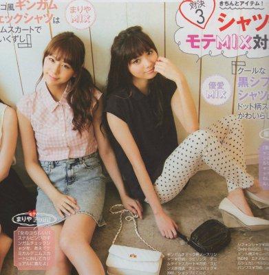 2代目【GTO】杏子と美姫が共演!?対決3、美姫MIX&杏子mix