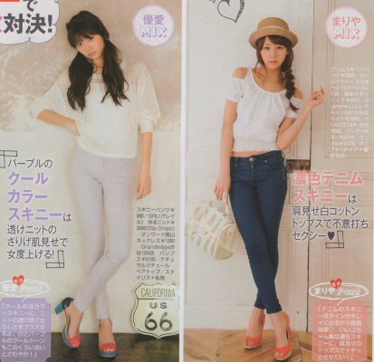 2代目【GTO】杏子と美姫が共演!?対決2、杏子MIX&美姫mix