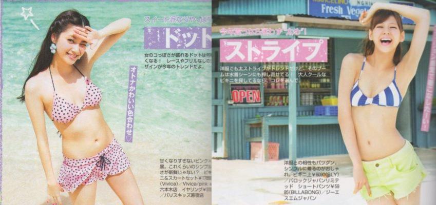 2代目【GTO】杏子と美姫が共演!?杏子&美姫の水着3
