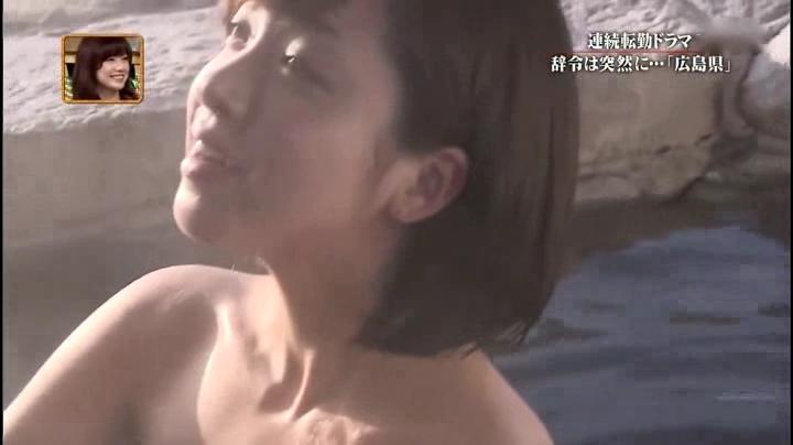 東はるみ(黛英里佳)お宝シーン第5章、入浴篇(広島)胸元は見えないが顔のアップ
