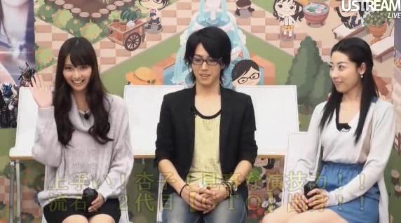 2代目【GTO】上原杏子【ゴウライガン】特番に登場!茶を飲んだのは?…に「ハイ!(笑)」