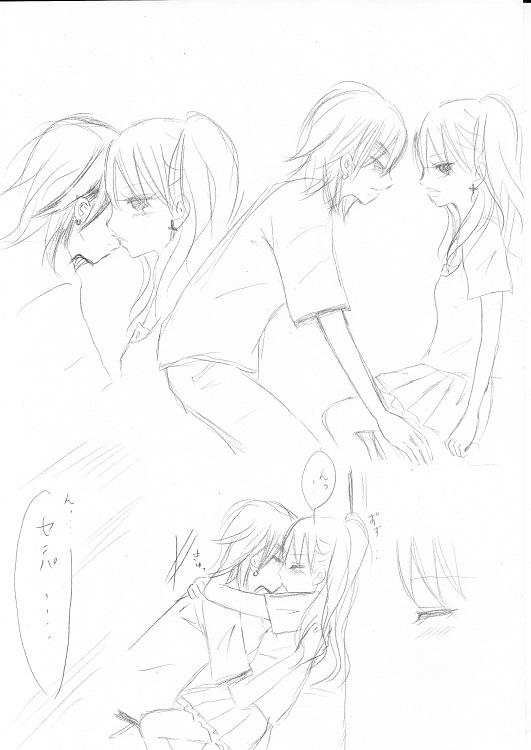 篠原柊太の恋事情4-6_0006