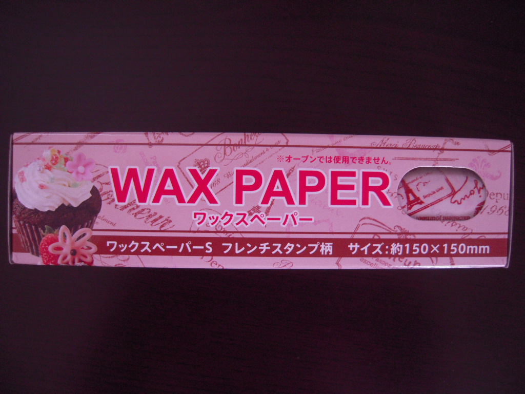 セリア☆ WAXペーパー☆1