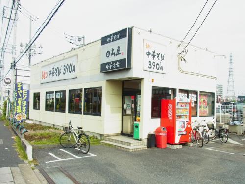 131103-101日高屋(S)
