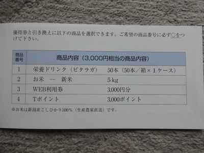 DSC02656.jpg