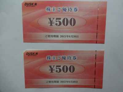 DSC02673.jpg
