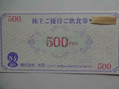 DSC02680.jpg