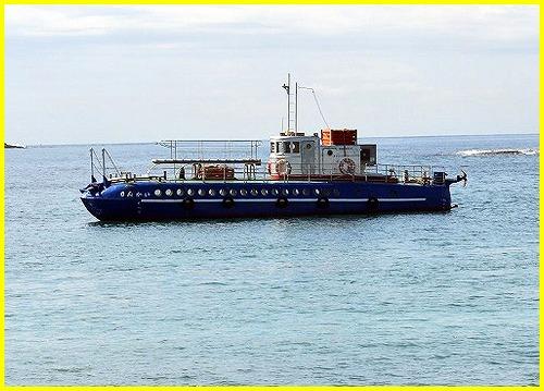 グラスボート3063
