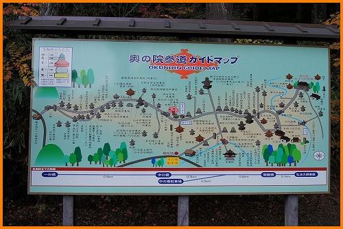 高野山00639