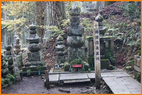 高野山00664