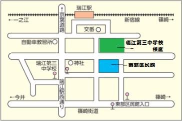 東部区民館地図