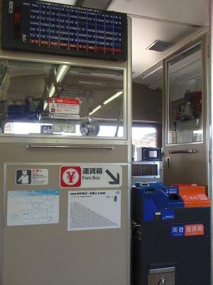 運賃箱と運賃表示機
