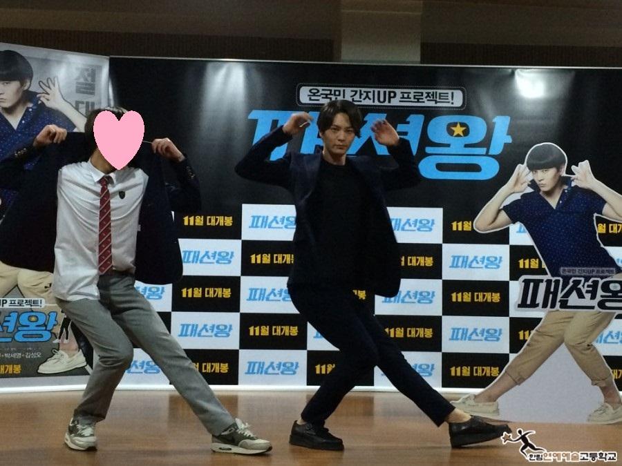 20141020高校_15