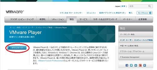 VMware0.jpg