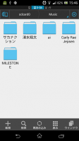 device-2013-06-03-154706.png