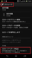 device-2013-06-03-160357.png