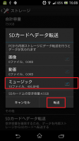 device-2013-06-03-160855.png