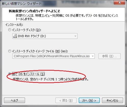 vmware11.jpg