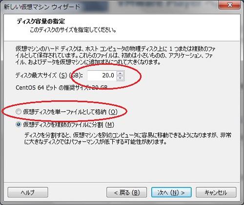 vmware14_1.jpg