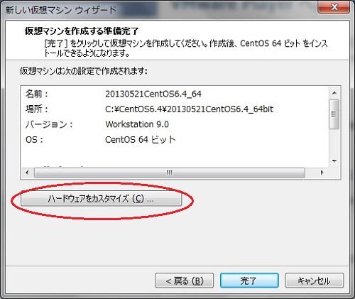 vmware15.jpg