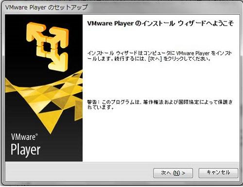 vmware2.jpg