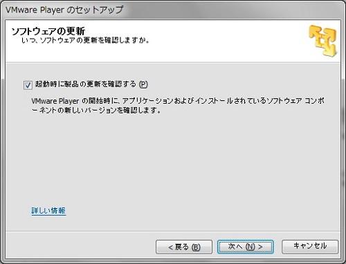 vmware3.jpg